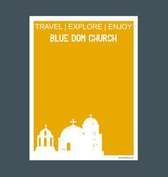 Blue dom church slovakia monument landmark vector