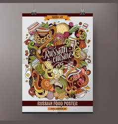Cartoon doodles russian food poster vector