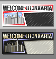 Layouts for jakarta vector