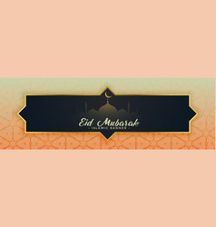 Eid festival banner in islamic design vector