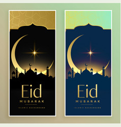 Eid festival vertical moon and mosque banners vector
