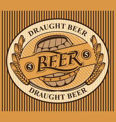 Oval label for draught beer with ears wheat vector