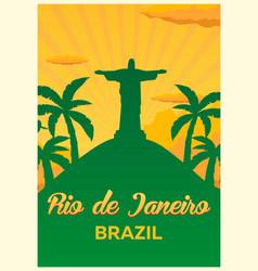 poster travel to brazil rio de janeiro skyline vector image