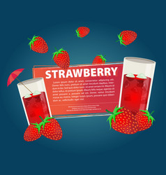 strawberry cocktail with text banner vector image