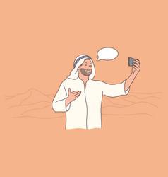 travelling tourism smartphone communication vector image