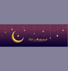 Eid mubarak festival golden moon and stars banner vector