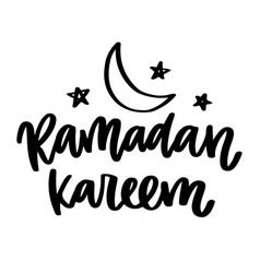 Ramadan kareem lettering vector