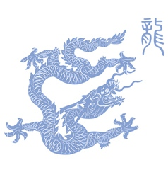 blue dragon vector image vector image