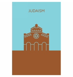 Synagogue icon Judaism Religious building vector image