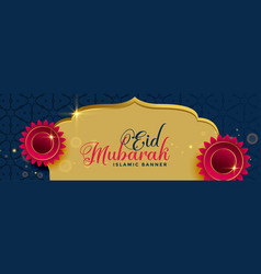 Eid mubarak islamic decorative banner design vector
