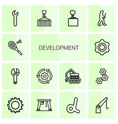 14 development icons vector