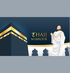 Kaaba for hajj mabrour in mecca saudi arabia vector