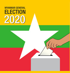 myanmar general election 2020 banner vector image