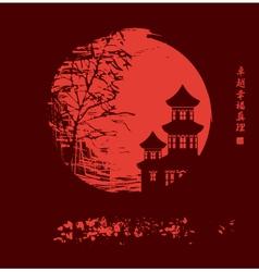 China night vector image vector image