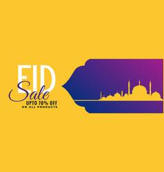 Eid festival sale banner design vector