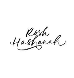 Rosh hashanah handwritten modern lettering vector
