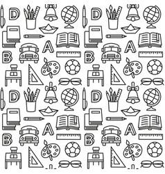 School education background icon set vector