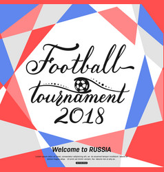 football tournament 2018 lettering design modern vector image