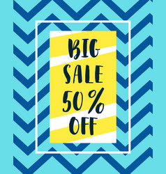 sale banner template in creative geometric style vector image vector image