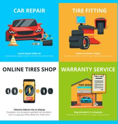 concept of auto tire service garage vector image
