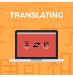 Concept of Translate work momentorange background vector image vector image