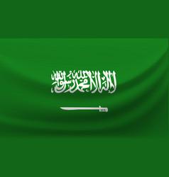 waving national flag of saudi arabia vector image