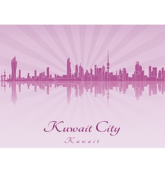 Kuwait City skyline in purple radiant orchid vector