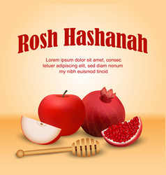 Rosh hashanah jewish holiday concept background vector