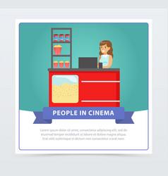 saleswoman selling popcorn people in cinema vector image vector image