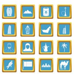 uae travel icons azure vector image vector image