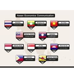 AEC Flag vector