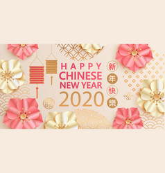 happy chinese new year 2020elegant greeting card vector image