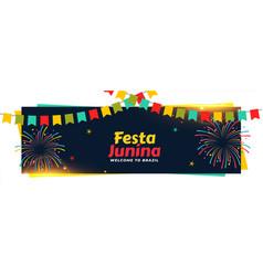 Festa junina decorative event banner design vector