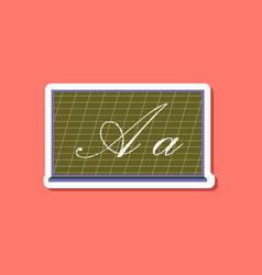 paper sticker on stylish background blackboard vector image