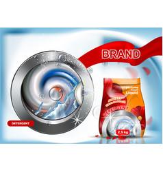 Washing powder advertising on wash machine vector