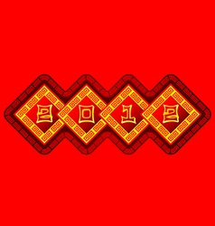 chinese new year 2012 vector image