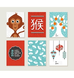 Chinese new year 2016 monkey card set cute vector image
