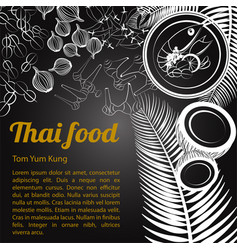 Isolated thai food menu tom yam kung vector