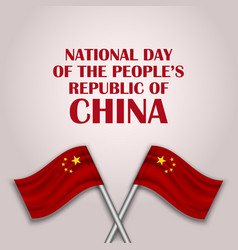 national republic china people day concept vector image