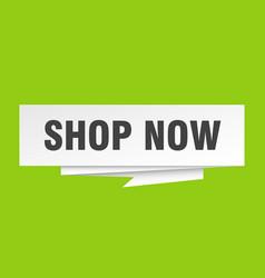 Shop now vector