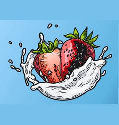 strawberry milk color vector image