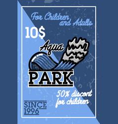 color vintage aquapark banner vector image