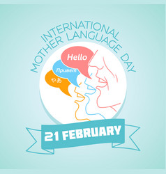International mother language day vector