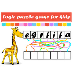logic puzzle game learning words for kids find vector image