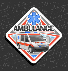 road sign for ambulance vector image