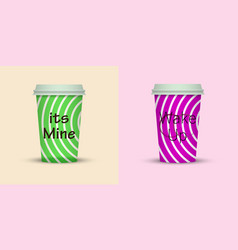colorful coffee in plastic cup with text vector image