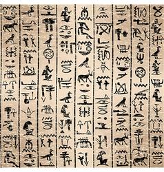 Egyptian hieroglyphics grunge background vector