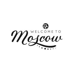 Moscow handwritten lettering inscription vector