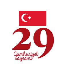 Cumhuriyet bayrami celebration with turkey flag vector