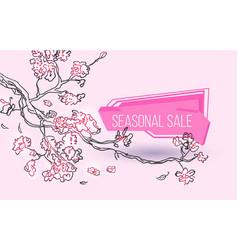 seasonal sale geometric label with tree branch vector image